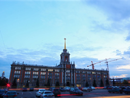 City Hall. Ekaterinburg, Russia. Time Lapse. 4x3 Stock Video Footage
