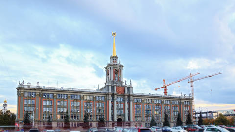 City Hall. Fixed distortion. Ekaterinburg, Russia. Footage