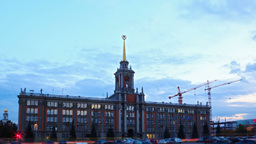 City Hal. Fixed distortion. Ekaterinburg, Russia. Stock Video Footage