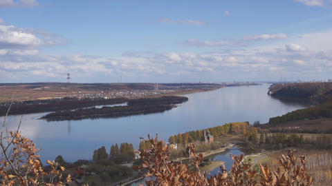 River Amur skyline panoramic view Footage