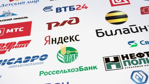 Russian trademarks logotypes panning loop Stock Video Footage