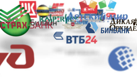 Flying through russian trademarks logo loop Animation