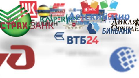 Flying through russian trademarks logo loop Animation