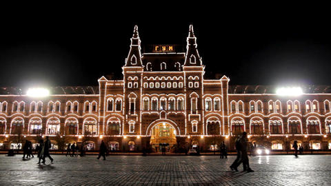"GUM"" shop on Red square in Moscow"" Stock Video Footage"