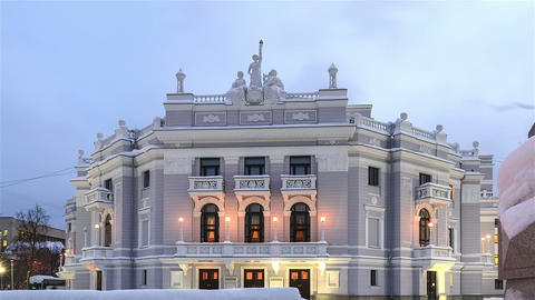 Ekaterinburg State Academic Opera And Ballet Theat stock footage