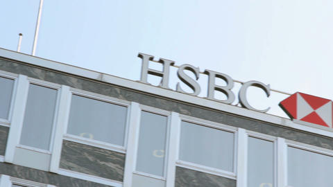HSBC Bank 1
