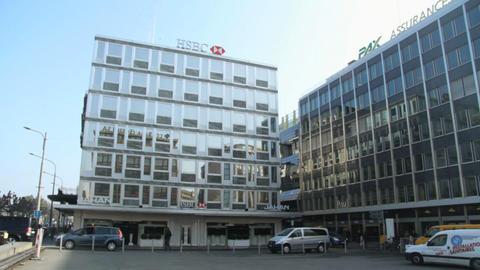 HSBC Bank 2