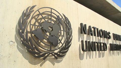 UNO - Geneva 0