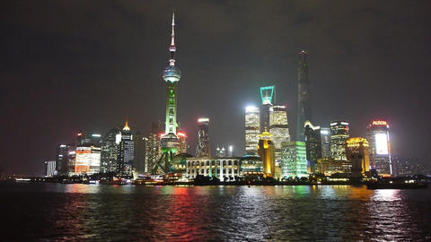 Shanghai night skyline,Lujiazui economic hub,Free trade... Stock Video Footage