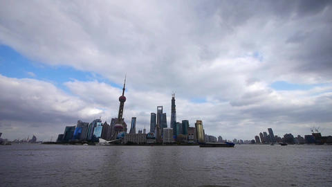 panoramic of Shanghai skyline,pudong Lujiazui business center Animation