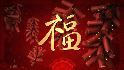 blessing calligraphy chinese new year Stock Video Footage