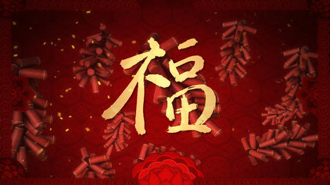 Blessing Calligraphy Chinese New Year stock footage