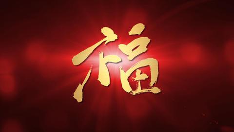 Chinese New Year 0