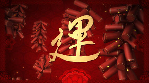lucky calligraphy chinese newyear Stock Video Footage