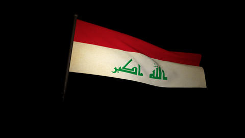 Flag Irak 01 Animation