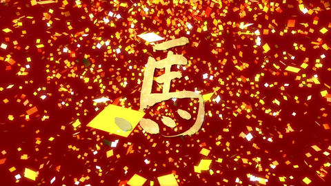 Chinese New Year Gold Paper Falling Horse stock footage