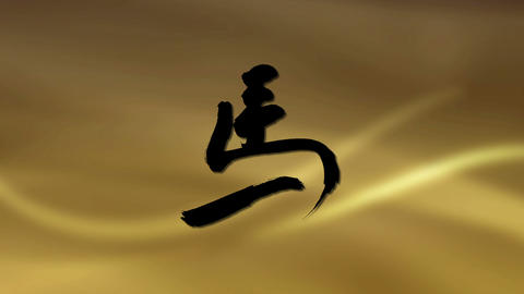 horse chinese new year gold background Animation