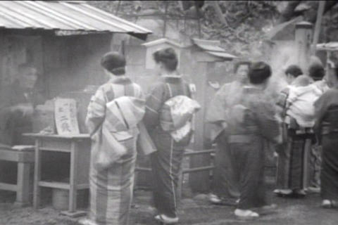 Japanese Shinto religious practice and indoctrinat Footage
