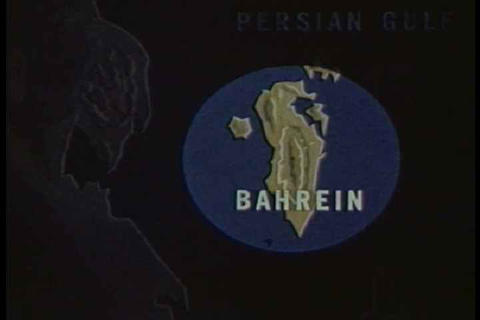 After Finding Oil In Bahrein, America Oil Companie stock footage