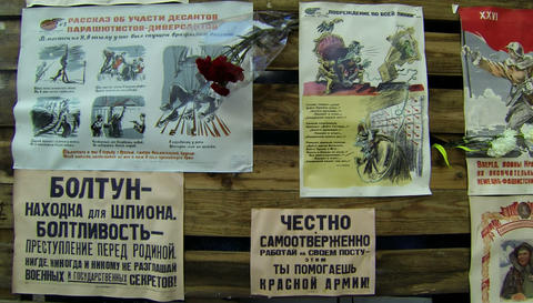 Propaganda posters in the blockade Leningrad. 2.7K Footage