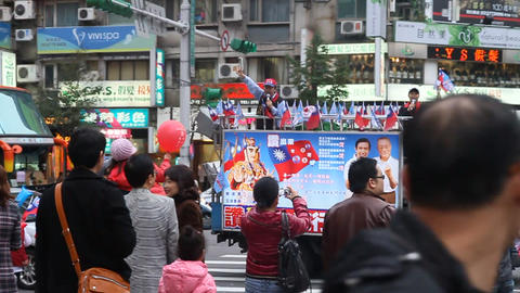 political rally on a main street 動畫