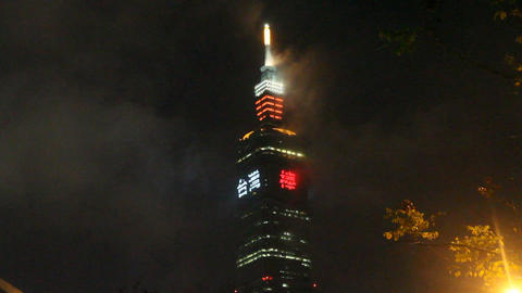 "taipei 101 ""taiwan rocks, taiwan go"", Stock Animation"