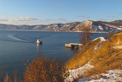 Baikal 5 Stock Video Footage