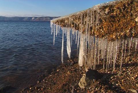 Baikal 7 Footage