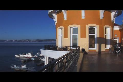 Baikal 13 Stock Video Footage