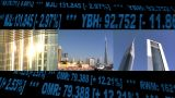 Dubai UAE Stock Finance Montage stock footage
