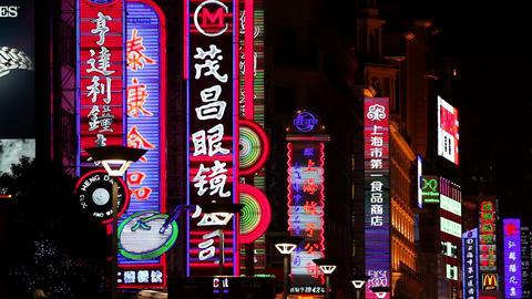 Shanghai Footage
