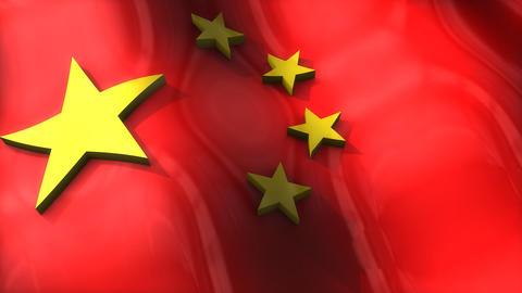3D flag, China Animation