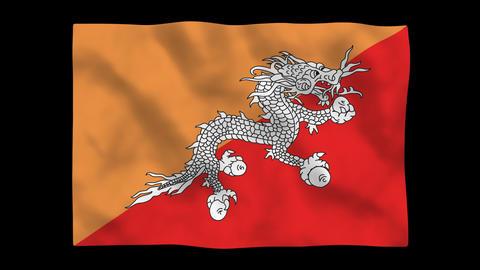 Flag A147 BTN Bhutan Stock Video Footage
