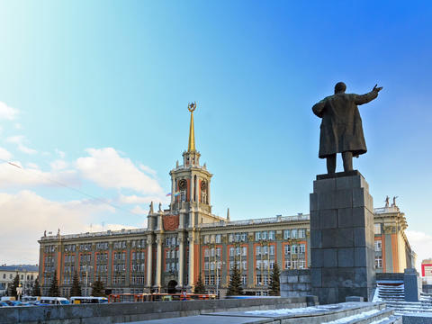Municipality Of Yekaterinburg. Russia. Time Lapse. stock footage