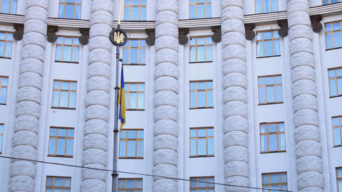 Ukraine government building Footage