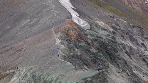 people hiking in Landmannalaugar, Iceland Live Action
