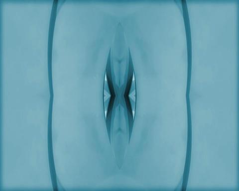 multilayer mirror Animation
