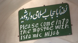 Iran mosque, please wear Islamic hijab Footage
