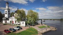 Church on the river bank Tilt Footage