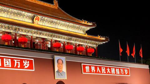 Tiananmen Footage