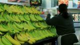 Woman Stocking Bananas stock footage