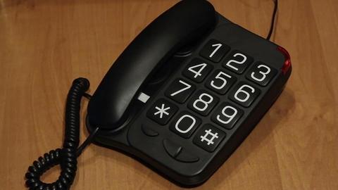 Phone Footage