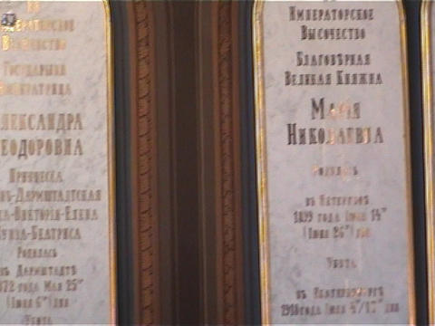 Peter and Paul Fortress Stock Video Footage