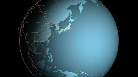 Globe Japan 2
