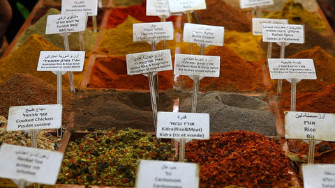Spices and seasonings with names in English Hebrew Footage