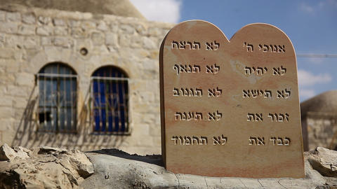 The Ten Commandments in Hebrew Live Action