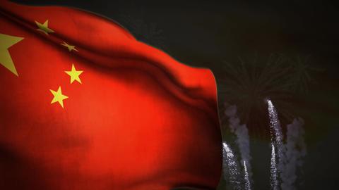 (1195) Fireworks Celebration Communist China Flag Sunset Entertainment Image