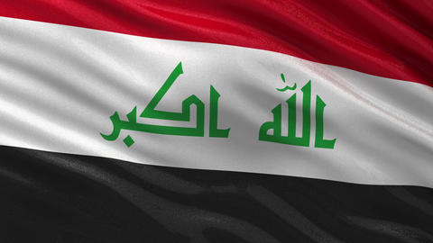 Flag of Iraq seamless loop Animation
