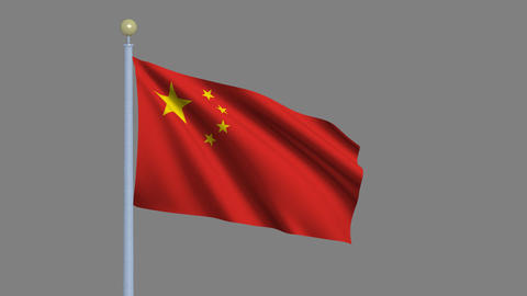 Flag of China Animation