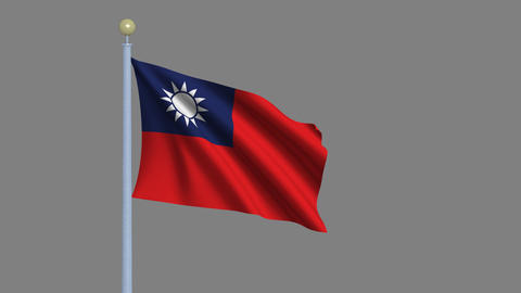 Flag of Taiwan Animation
